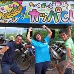 8月8日TBSで、松本人志の『クレイジージャーニー』にカッパCLUBのガイドが登場