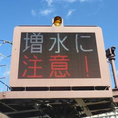 平成から令和まで♪♪大型連休の空き状況!(4月26日更新)